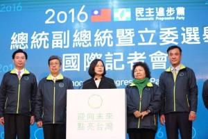 2016 Präsidentin Taiwans