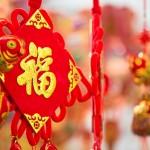 Feb. 2016- chinesisches Neujahr