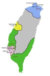 Taiwan-17th-Century