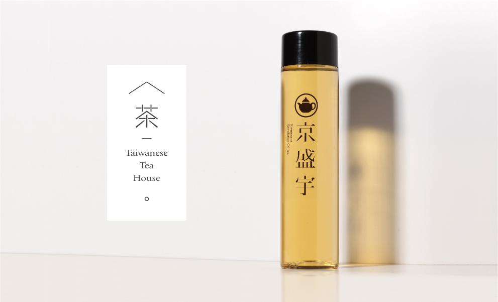 100% taiwanesischer Tee